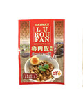 台湾のルーロー飯の素 DFE(55g)