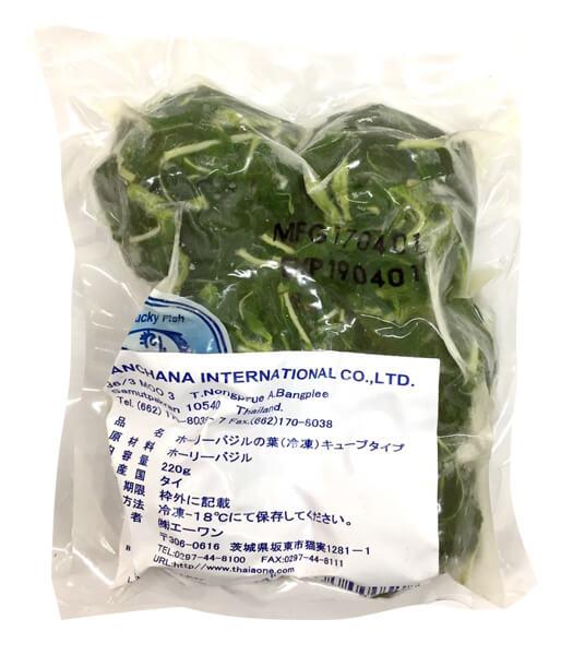 ホーリーバジル ガパオ  (冷凍) 220g