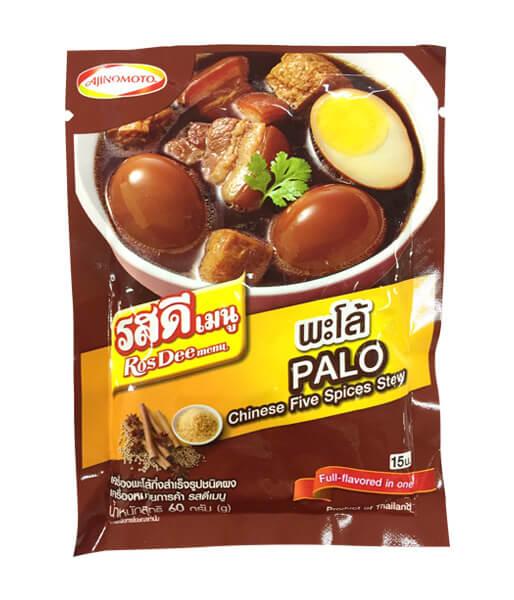 ロッディー パロー(タイ風豚の角煮) パウダー 60g