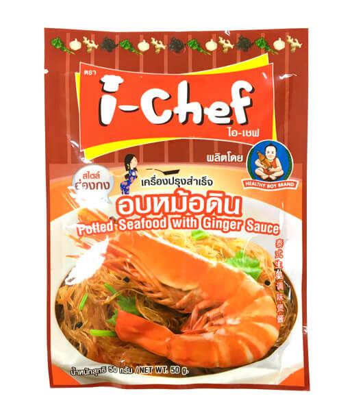 i-Chef オブモーディン 50g