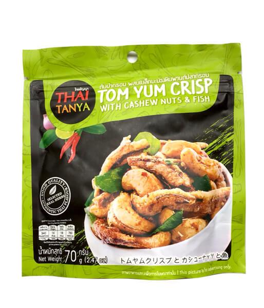 トムヤムクリスプとカシューナッツと魚 タイお菓子(70g)