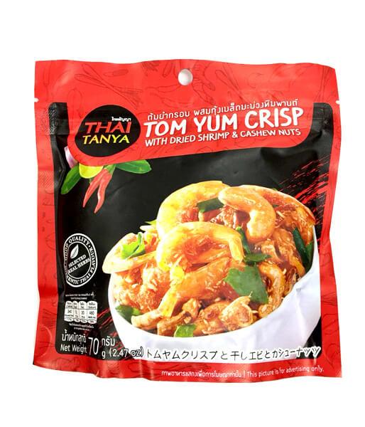 トムヤムクリスプと干し海老とカシューナッツ タイお菓子(70g)