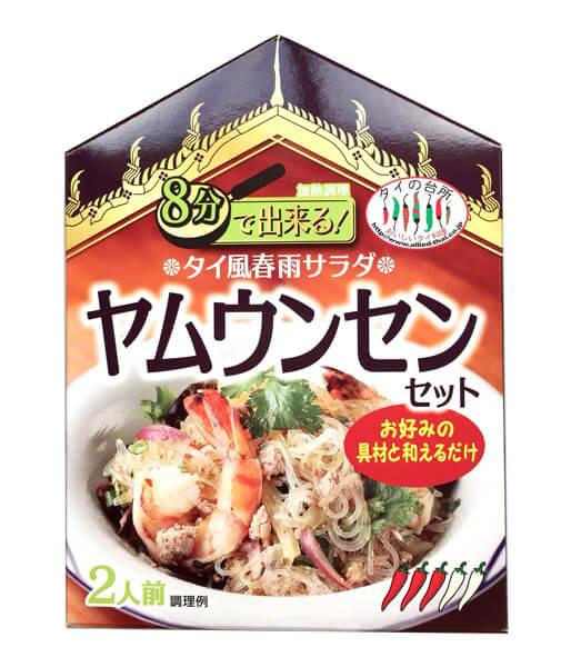 タイの台所 ヤムウンセンセット 110.5g