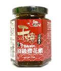 桜エビ入り辛味調味料(170g)