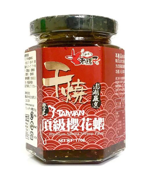 桜エビ入り辛味調味料 170g