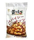 スパイシーピーナッツ(70g)