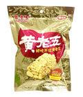 ピーナッツ菓子(138g)