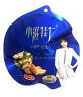 ミックスナッツ種菓子(90g)