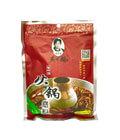 中華鍋の素 辛口(160g)