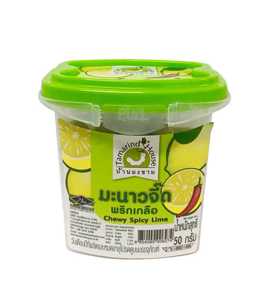 ソフトタマリンドライム味(50g)