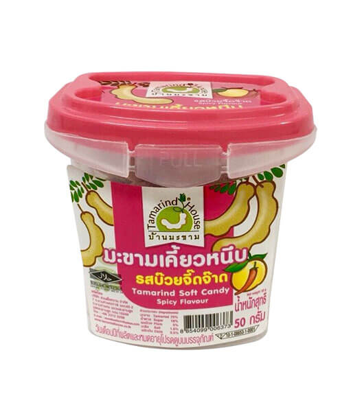 ソフトタマリンドスパイシー梅味(50g)