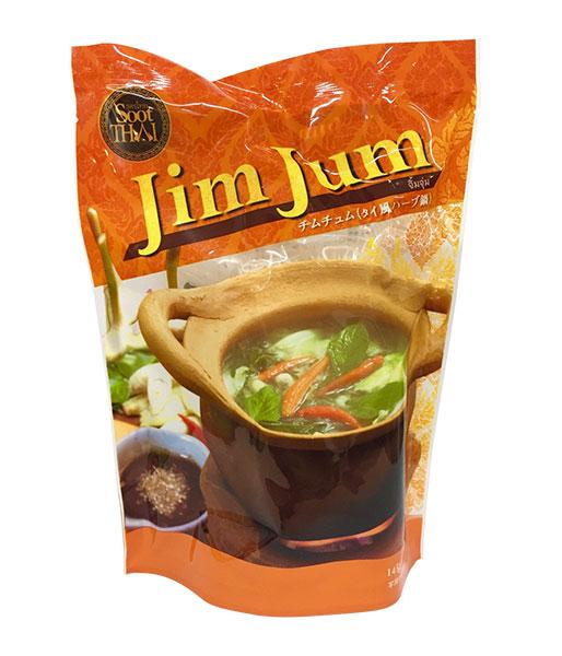 Soot Thai チムチュムセット(タイ風ハーブ鍋)(145g)