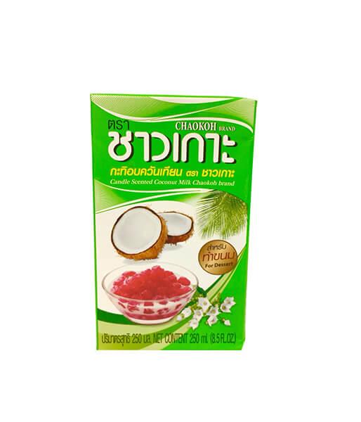 カティオープクアンティーン(デザートのココナッツミルク)(250ml)