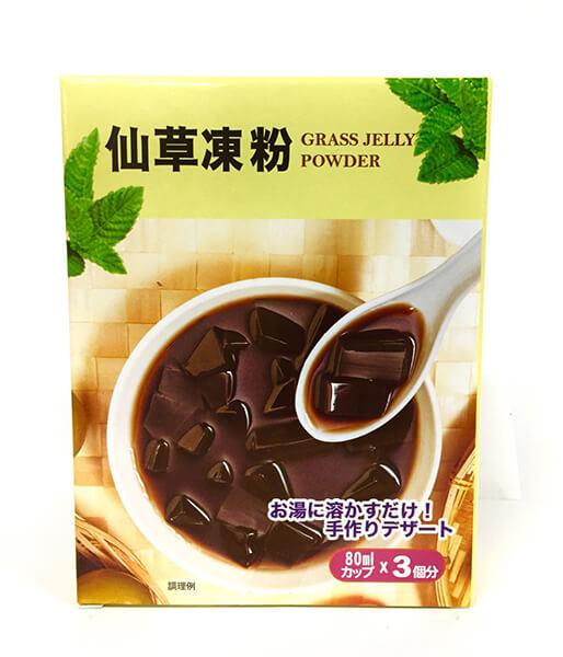 仙草ゼリーの素(60g)