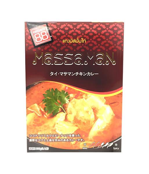 Kitchen 88 タイマッサマンカレーチキン 200g