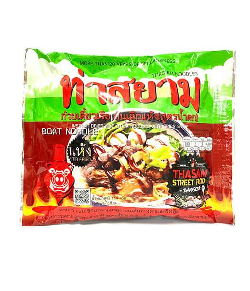 Tah Siam センレック ナムドック味(114g)