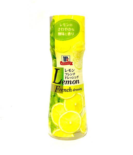 レモンフレンチドレッシング(150ml)