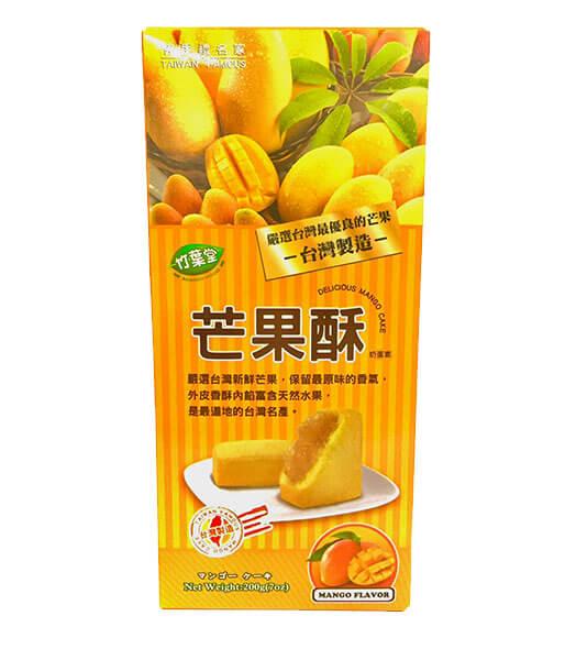 Taiwan Famous Native Mango Cake(200g)