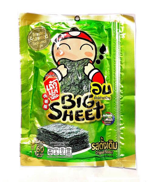 焼きののりスナック オリジナル味(13.5g)