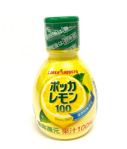 レモン果汁 ポッカレモン (70ml)