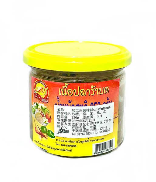 加工魚しょ調味料(350g)
