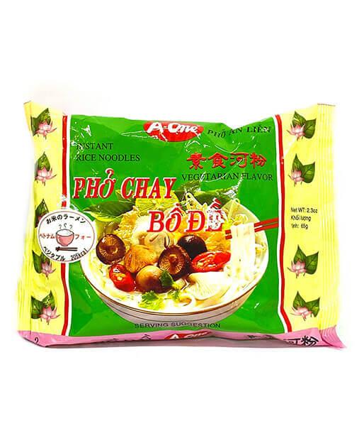 エーワン ベトナムフォー ベジタブル味(55g)
