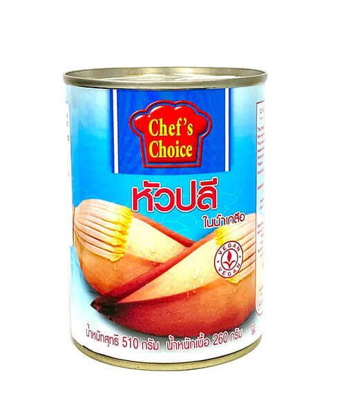 Chef's Choice バナナのツボミの水煮(510g)