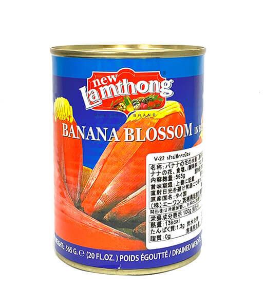 New Lamthong バナナの花の水煮(565g)