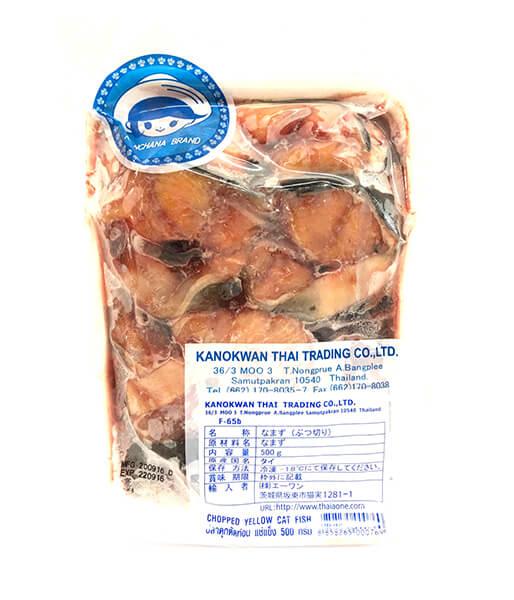 ナマズ(ぶつ切り)(500g)冷凍