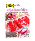 タイの花風味ゼリパウダー  ローボー(115g)