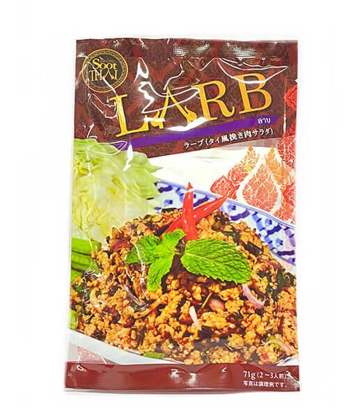 スータイ ラーブの素 (タイ風挽き肉サラダ(71g)