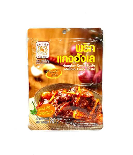 メーノーイ・タイ北部料理ゲーンハンレーペースト(80g)