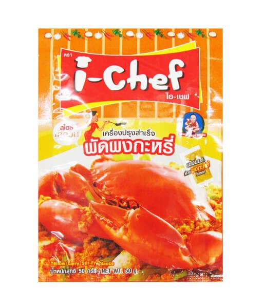 i-Chef パッポンカリーペースト 50g