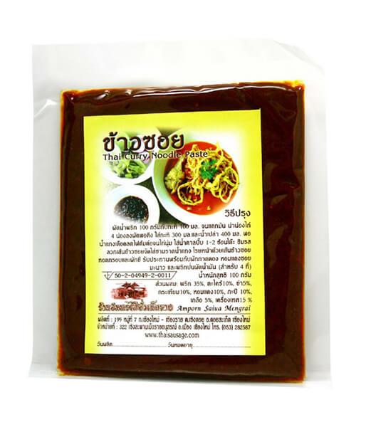カオソーイ(カレー風味スープ麺のペースト)100g