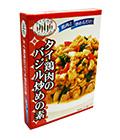 タイ鶏肉のバジル炒めの素(80g)