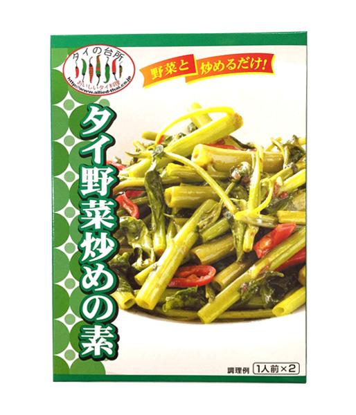 タイの台所 タイ野菜炒めの素 (80g)