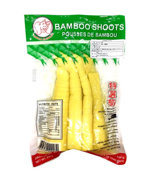 竹の子のピクルス (454g)