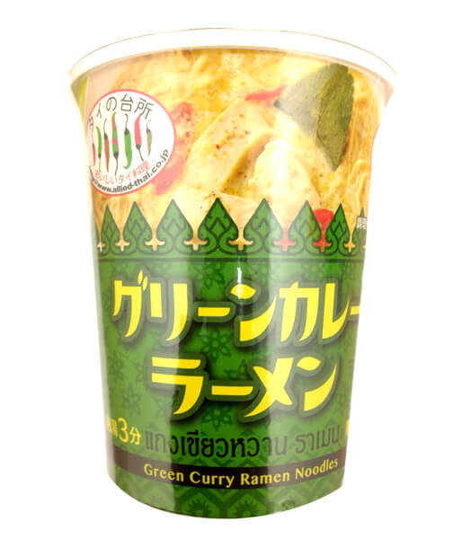アライドカップ グリーンカレー味(70g)