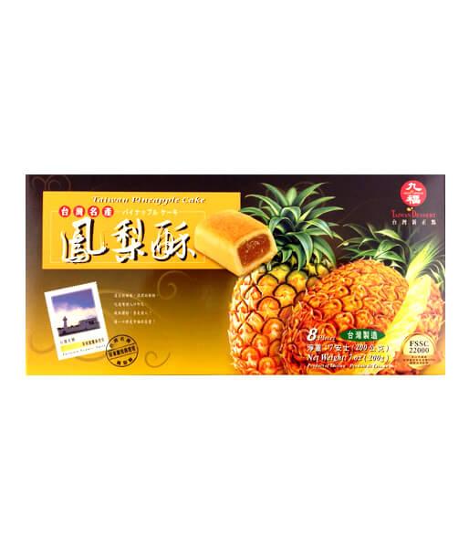 パイナップルケーキ(200g)