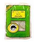 ビーフン (米麺)227g