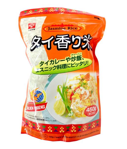 ホングトーン タイ香り米(ジャスミン米) 450g