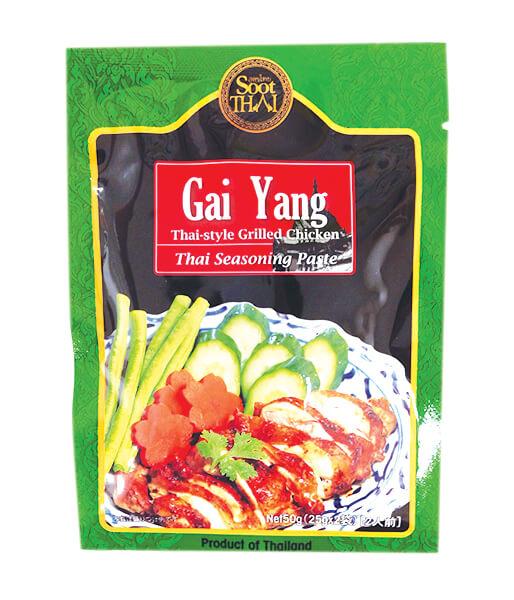 Soot THAI ガイヤーンペースト (タイ風焼き鳥) 50g