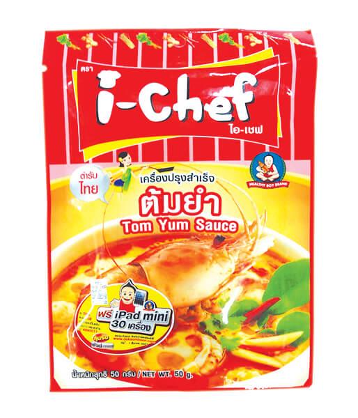 i-Chef トムヤムペースト 50g