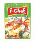 パッドチャーペースト i-chef(50g)