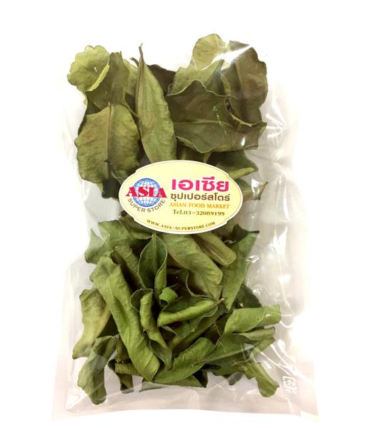 乾燥コブミカンの葉(10g)