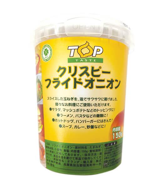 TOP クリスピーフライドオニオン(150g)