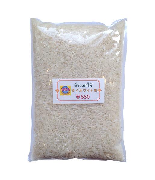 タイホワイト米 1kg