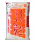 タイホワイト米(5kg)