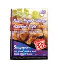 鶏肉ブラックペッパー炒めペースト(160g)