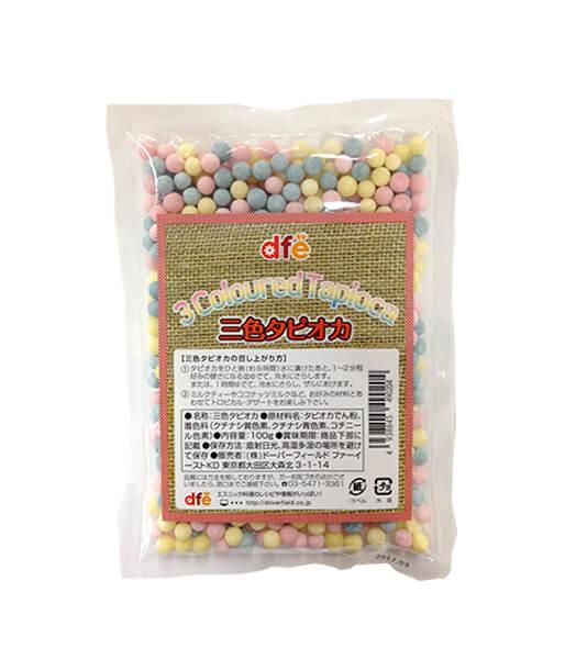 三色タピオカ(100g)